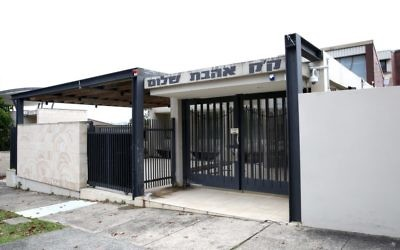 Kehillat Kadimah has opened at South Head Synagogue's Old South Head Road Shule. Photo: Noel Kessel.
