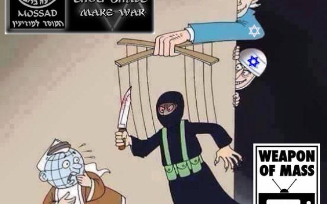 An anti-Semitic cartoon from the website.