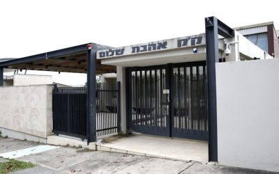 Kehillat Kadimah has opened at South Head Synagogue's Old South Head Road shule.