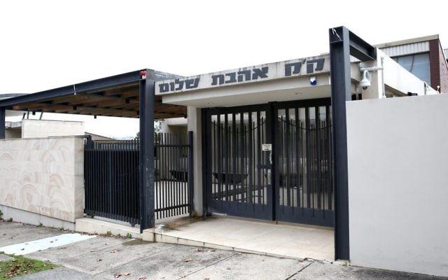 Kehillat Kadimah has opened at South Head Synagogue's Old South Head Road shule.