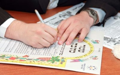 A requirement of Orthodox weddings is that two Torah-observant male witnesses sign the ketubah.