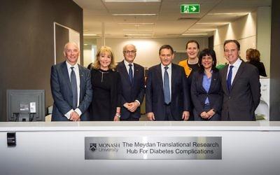 From left: Prof Mark Cooper, Miri Meydan, Prof Paul Zimmet, Moshe Meydan, Kelly O'Dwyer MP, Julia Banks MP and Greg Hunt MP. Photo: Gerard Hynes.