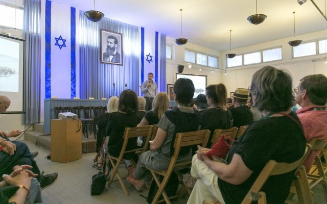 Dan Springer addressing JNF mission participants in Independence Hall.
