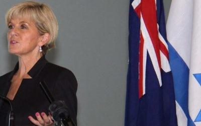 Julie Bishop addressing the Celebrating Israel event in Canberra.
