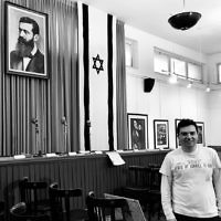 Ittay Flescher entered this photo taken at Independence Hall in Israel.