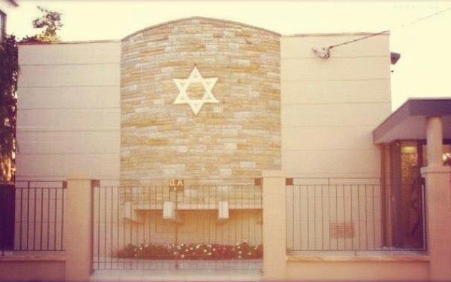 Cremorne Synagogue was one of many communal organisations to receive funding from the NSW government's Community Building Partnership grant program last year.