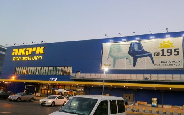 The IKEA in Netanya has a synagogue.