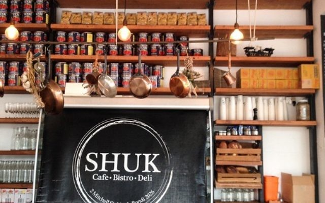 The Shuk is at the centre of a new row between CK and the KA.