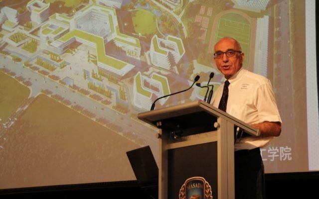 Technion's vice-president of strategic projects, Professor Paul Feigin.