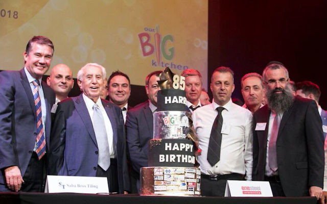 Harry Triguboff (front, second from left) honoured at Yeshiva's annual gala dinner at Sydney's ICC on February 27.