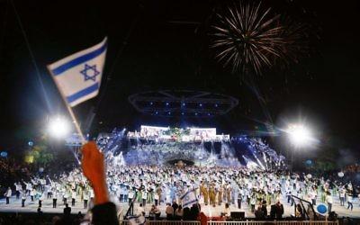 Yom Ha'atzmaut celebrations in Jerusalem. Photo: EPA/Abir Sultan