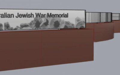 Artist's impression of the new Australian Jewish War Memorial.