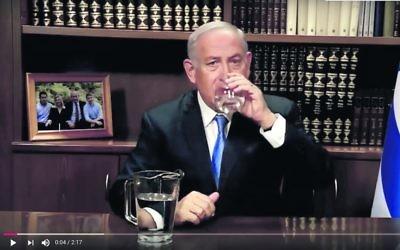 Benjamin Netanyahu showcasing Israeli water. Photo: YouTube screenshot