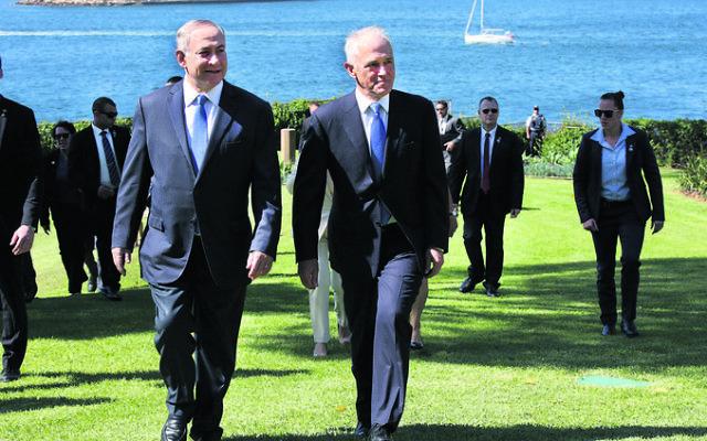 Israeli PM Benjamin Netanyahu and Australian PM Malcolm Turnbull arrive at Admiralty House. Photo: Noel Kessel
