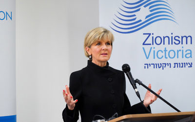 Julie Bishop speaking at Beth Weizmann Community Centre in Melbourne last year. Photo: Ren Rizzolo