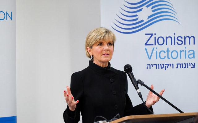 Julie Bishop speaking at Beth Weizmann Community Centre in Melbourne last year. Photo: Ren Rizzolo
