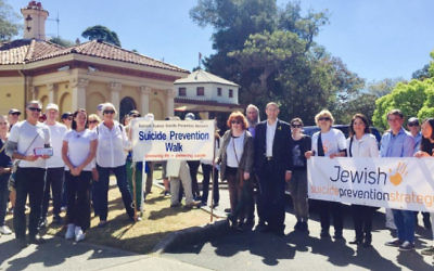 The Jewish Suicide Prevention Strategy launch last September.