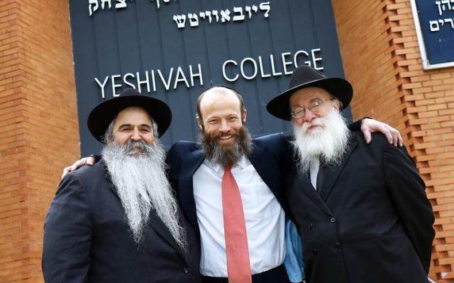 From left: Rabbi Chaim Tzvi Groner, Menachem Vorchheimer, Rabbi Zvi Hirsch Telsner. Photo: Peter Haskin