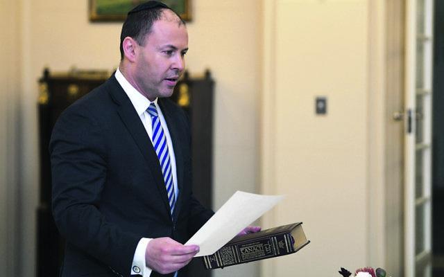 Josh Frydenberg being sworn in as Federal Treasurer last Friday. Photo: AAP Image/Lukas Coch