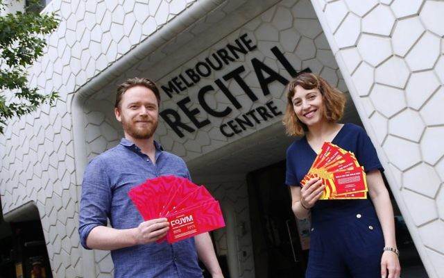 Jesse Lubitz (left) and Lior Albeck-Ripka at the Melbourne Recital Centre where they will hold next year's music festival.	Photo: Peter Haskin