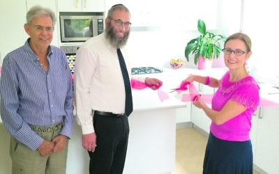From left: Jewish House board member Ron Hirsch, Rabbi Mendel Kastel and Gabrielle Upton in 2016.