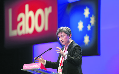 Penny Wong addressing the Labor Party National Conference on Tuesday. Photo: AAP Image/Lukas Coch