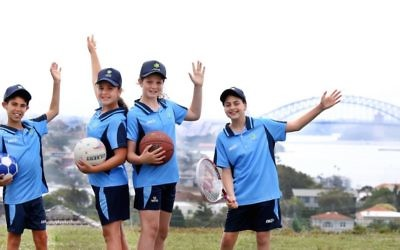 From left: Young NSW team members Natanel Banari, Amy Forman, Tali Baltineshter and Mia Levin, who will all experience Maccabi Junior Carnival for the first time. Photo: Noel Kessel