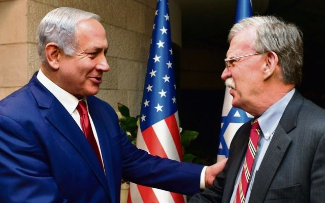 Benjamin Netanyahu meeting John Bolton. Photo: Kobi Gideon/GPO