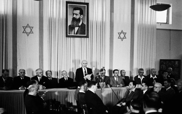 David Ben-Gurion declares Israel's independence. Photo: Zoltan Kluger/GPO