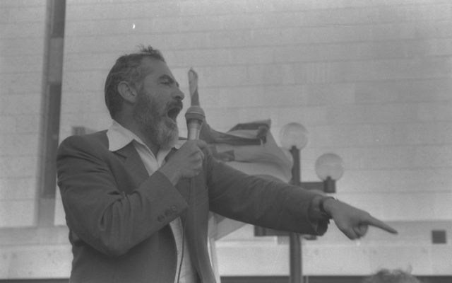 Meir Kahane addresses his followers during a demonstration in Jerusalem in 1984. Photo: Nati Harnik/GPO