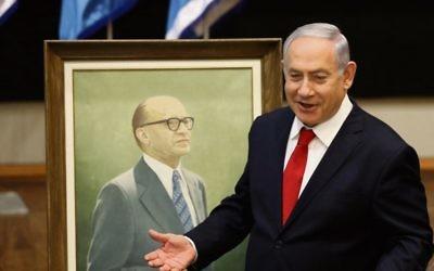 Benjamin Netanyahu at the Menachem Begin Heritage Centre this week. Photo: EPA/Abir Sultan