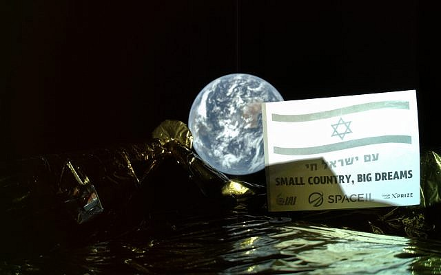 Although it didn't complete its mission, Beresheet helped Israel become the seventh country to have a spacecraft orbit the moon.