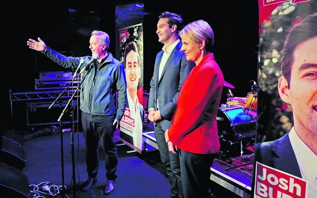 From left: Victorian MP Martin Foley, ALP Macnamara candidate Josh Burns and Deputy ALP Leader Tanya Plibersek at Burns' campaign launch. Photo: Simon Kosmer