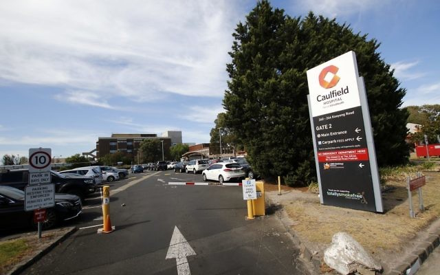 Mount Scopus hopes to move to the site of Caulfield Hospital. Photo: Peter Haskin