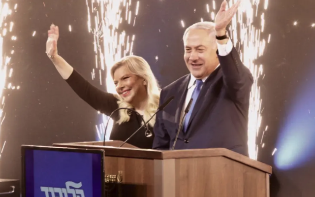 Prime Minister Benjamin Netanyahu and his wife Sara declare victory. (Photo: Aloni Mor)