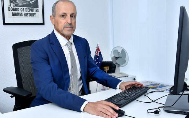 NSW Jewish Board of Deputies chief executive Vic Alhadeff. Photo: Noel Kessel