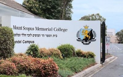 Mount Scopus College.