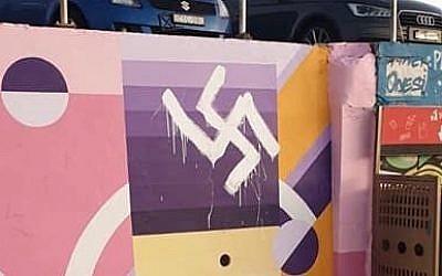 A swastika that was scrawled along the Bondi Beach promenade in April.