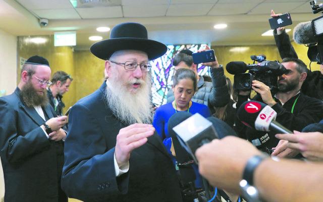 Yaakov Litzman in November 2017. Photo: EPA/GALI TIBBON