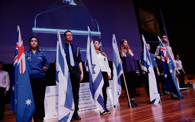 Zionist youth movement and Australasian Union of Jewish Students flag bearers at Tuesday's Yom Hazikaron ceremony in Melbourne. Photo: Peter Haskin