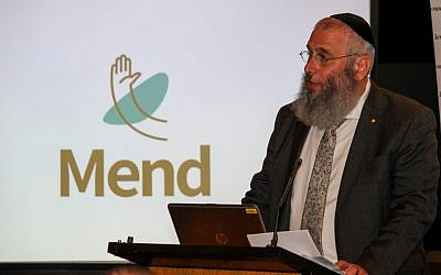 Rabbi Mendel Kastel speaking at the app's launch at NSW Parliament.