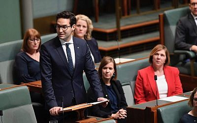 Josh Burns delivering his maiden speech in Federal Parliament on Monday. Photo: Auspic