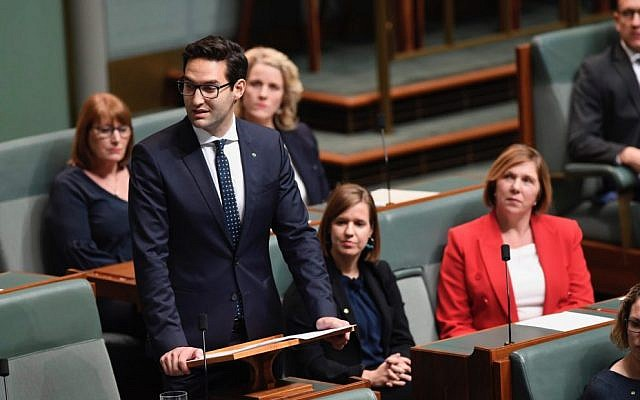 Macnamara MP Josh Burns. Photo: Auspic