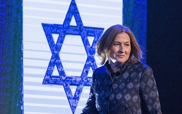Tzipi Livni is speaking in Melbourne and Sydney next month. Photo: Getty Images