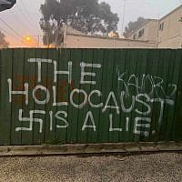 Antisemitic graffiti in the Melbourne suburb of Chadstone.