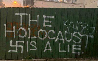 Antisemitic graffiti in the Melbourne suburb of Chadstone.