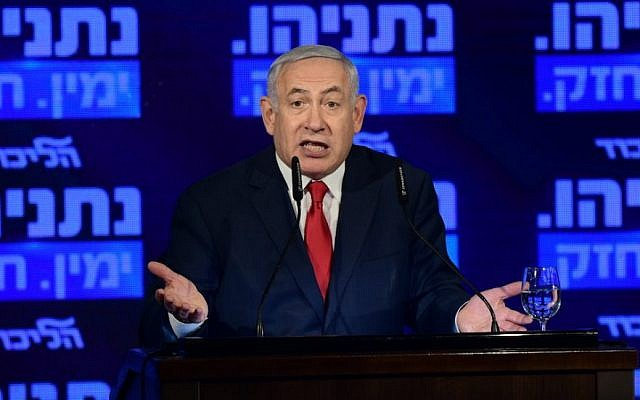 Israeli Prime Minister Benjamin Netanyahu speaks at a conference of his Likud party in Ramat Gan, March 4, 2019. (Tomer Neuberg/Flash90)