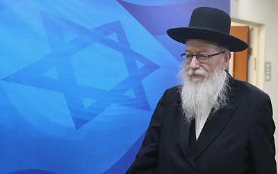 Yaakov Litzman. Photo: Marc Israel Sellem/Jerusalem Post
