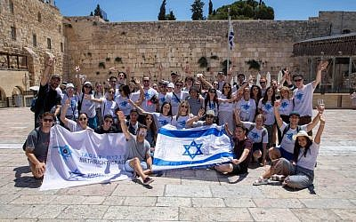 Australian Birthright participants at the Kotel.