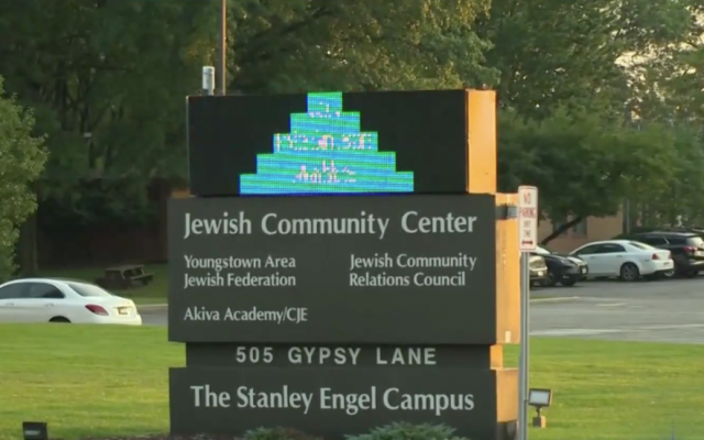 James P. Reardon Jr., 20, threatened the Jewish Community Centre in Youngstown, Ohio. (Screenshot from NBC News)